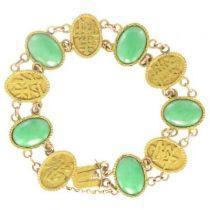 Bracelet ancien Jade et or