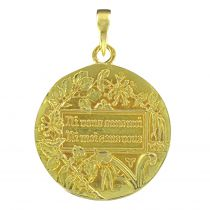 Médaille en or de sentiment