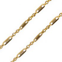 Watch Old Chain 18K Rose Gold